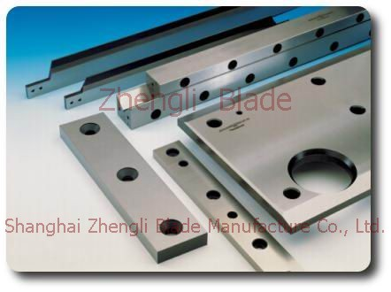Shear Knife, Provide Toledo Rodents, Wholesale Toledo Corrugated Steel Fiber Shear Blade Shear Knife