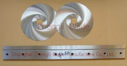 Steel Embryo Keen Blade,  Saw Blade Aluminum Rod, Provide Evanston Straight Blade, Wholesale Evanston The Band Shape Blade